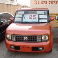 DSC05640