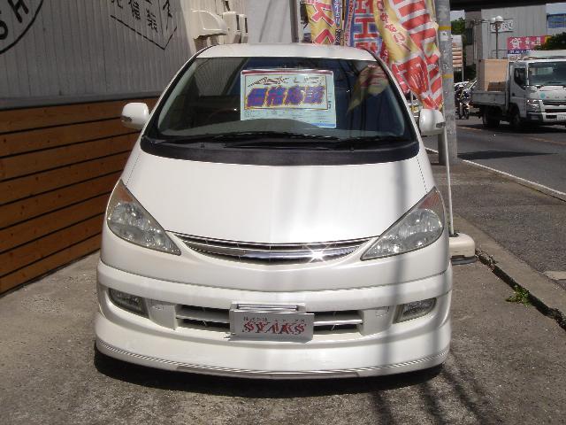 トヨタ  エスティマ 2.4 G