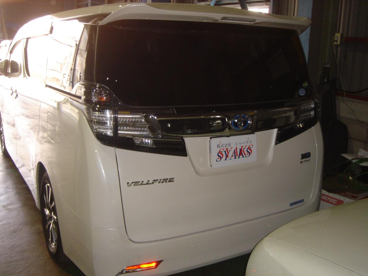 トヨタ ヴェルファイアハイブリッド 2.4 V