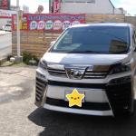 大阪市 N様 ヴェルファイア 新車納車