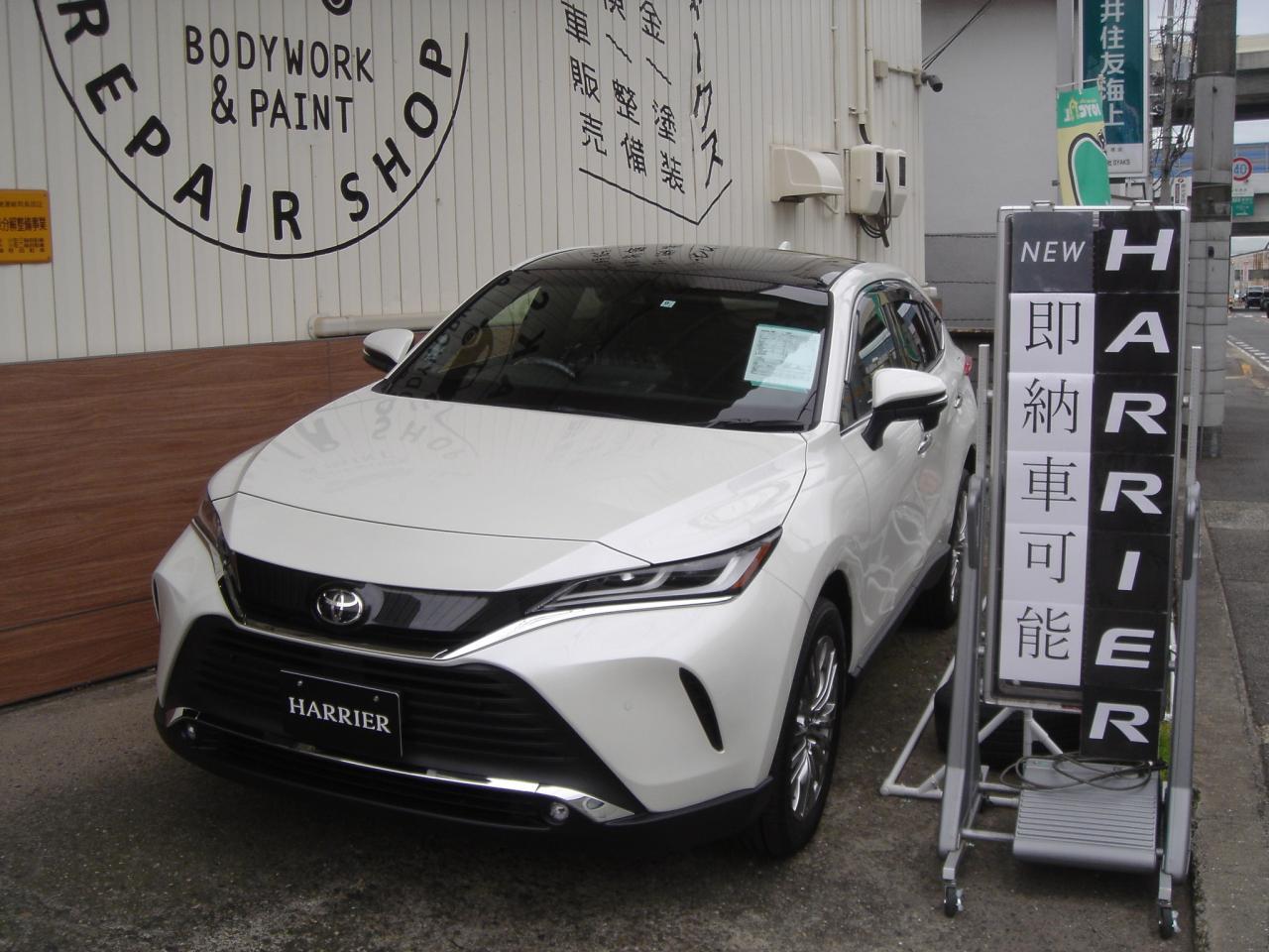 【新車】トヨタ ハリアー 2.0 Z レザーパッケージ