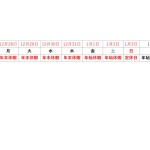 7E7C7503-D877-4B38-80E3-11788F32EFF0