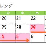 3B1DC0D6-1F18-4D9A-BFD1-5F14C6C5D0F9